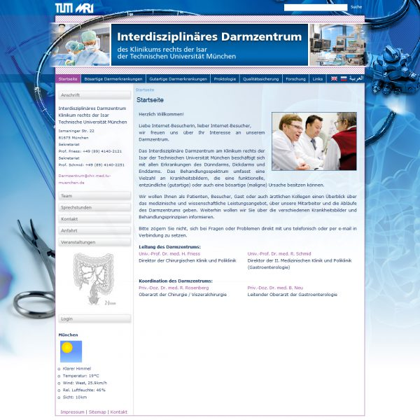 Interdisziplinaeres Darmzentrum Website